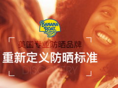 香蕉船Banana Boat—高倍防护力 轻薄无负担